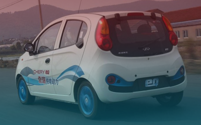 Chery eQ – O carro elétrico que poderá custar menos de R$ 50 mil